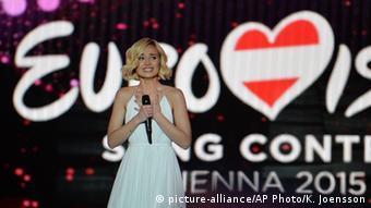 Полина Гагарина на Евровидении-2015 в Вене