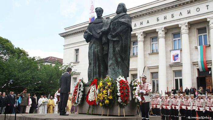 Bulgarien Feierlichkeiten zum Tag der bulgarischen Wissenschaft und Kultur