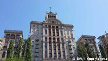 Sowjetsymbole in der Ukraine