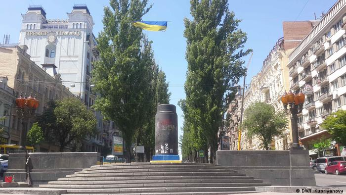 На місці пам'ятника Володимиру Леніну у Києві