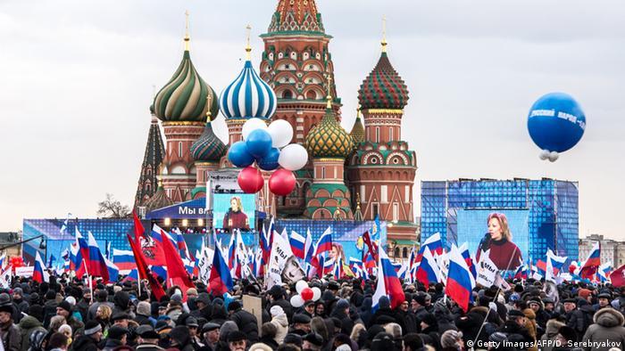 Symbolbild Partei Einiges Russland (Getty Images/AFP/D. Serebryakov)