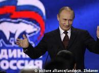 У разі ухвалення запропонованого законопроекту Володимир Путін зможе перебувати при владі до 2030 року