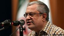 Said Hajarian Reformer Iran