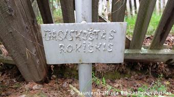 Многие могилы литовских ссыльных заброшены и поросли травой