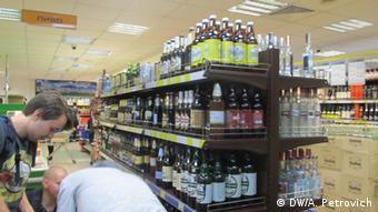 Белорусское пиво на полках супермаркета