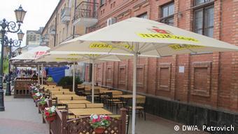 Рекламные зонтики Лидского пива