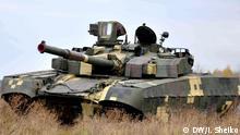 Ukraine Panzerwagen Panzer T-84U Oplot von Ukroboronprom