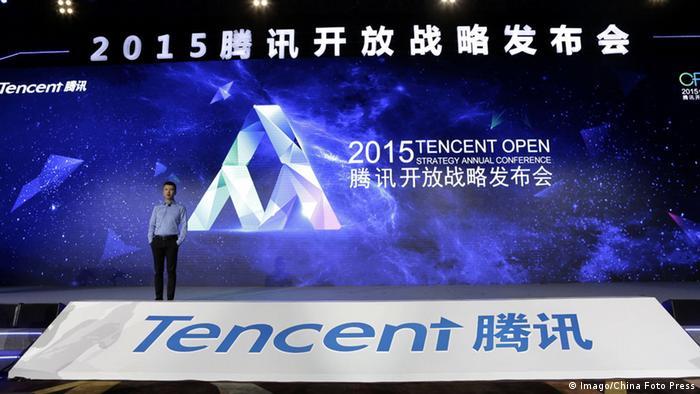 Tencent Logo Markenwert Symbolbild