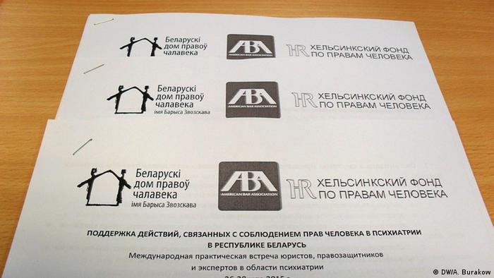 Эксперты подготовили рекомендации по реформе белорусского законодательства в области психиатрии