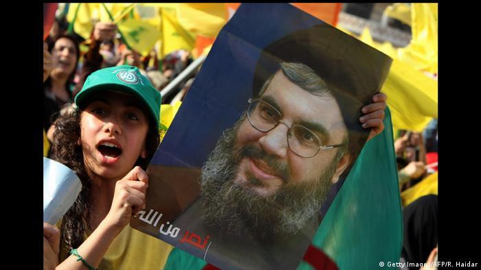 Prosvjed Hezbolaha