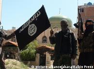 Боевики ИГ в Сирии
