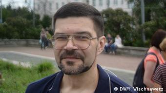 Леонид, отец ученика 120-й московской школы