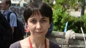 Ольга Мирясова