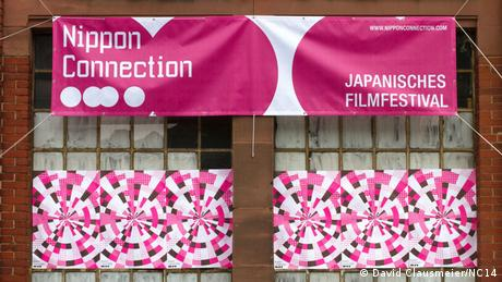 Filmfestival Nippon Connection 2014 (David Clausmeier/NC14)