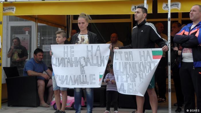 Bulgarien Garmen Auseinandersetzungen zwischen Roma und Bulgaren