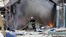 Ostukraine Donezk Artillerie Einschlag Feuer Kämpfe
