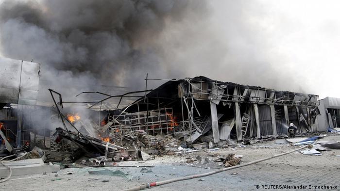 Украина. Идет война