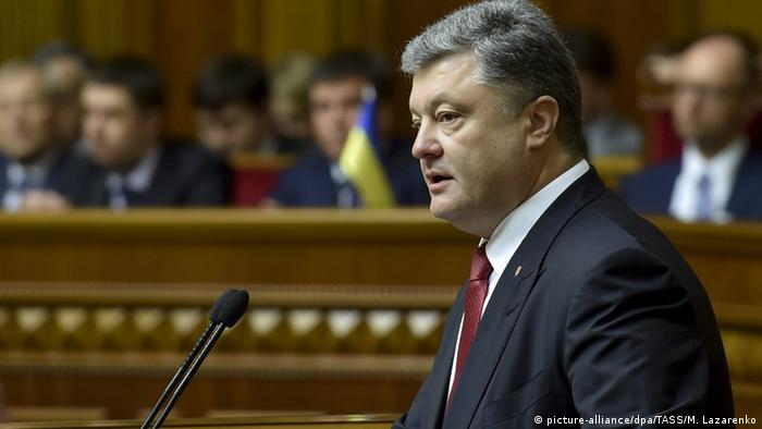 Ukraine's president Petro Poroshenko seen during his annual address to MPs of the Ukrainian Parliament.
