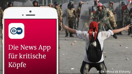 DW News App deutsch