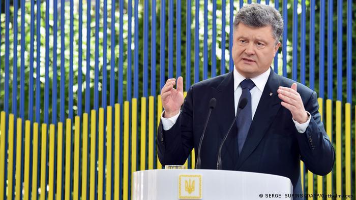 Президент України Петро Порошенко (фото з архіву)