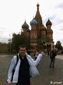 Михал Перлински на Красной площади в Москве