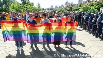 Відкрито заявляти про свою нетрадиційну сексуальну орієнтацію в Україні може бути небезпечно
