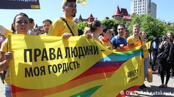 Під час Маршу рівності у Києві