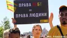 Gay Pride in Kiew