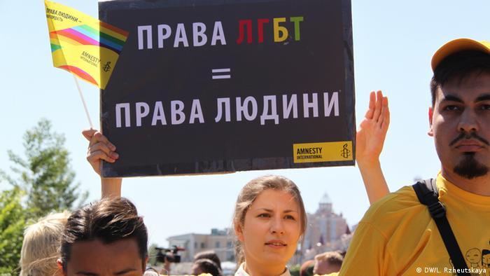 Верховна Рада не включила до Трудового кодексу заборону дискримінації через сексуальну орієнтацію.
