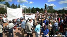 6.6.2015 Teilnehmer der Kundgebung in Moskau am 06.06.2015 Copyright: DW/J. Vishnevetskaya via Marina Aliyeva, DW Russisch