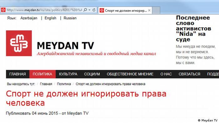 Скриншот Meydan TV