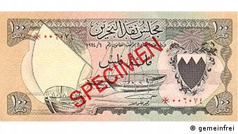 Bahrain-Dinar (gemeinfrei)