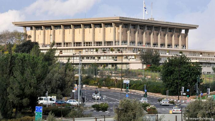 Israel Gebäude der Knesset in Jerusalem