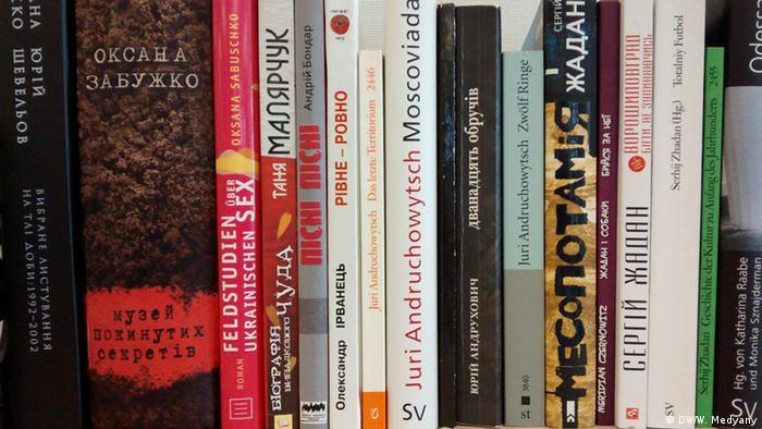 Книги украинских авторов, изданные на разных языках