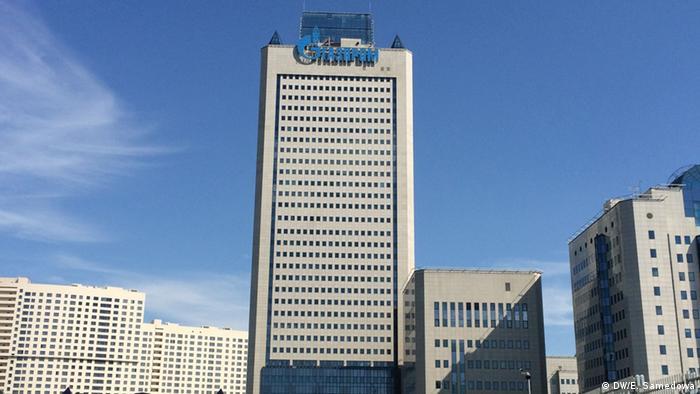 """""""Газпром"""" обещает прекратить транзит через Украину с 2019"""