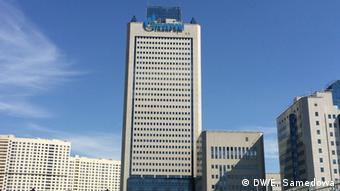 Russland Gazprom Firmensitz in Muskau