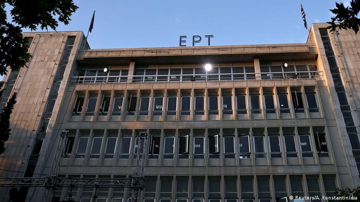 Griechenland Staatsfernsehsender ERT sendet wieder