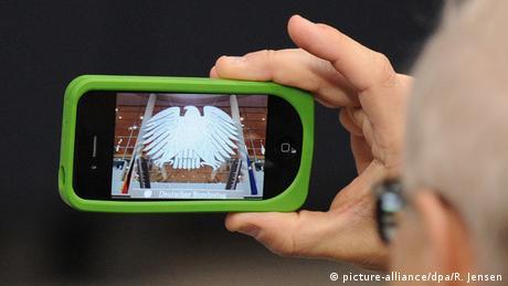 Уряд Німеччини оцінює масштаби витоку даних