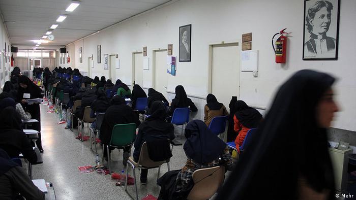 Iran KW24 (Bildergalerie) Aufnahmeprüfung (Mehr)