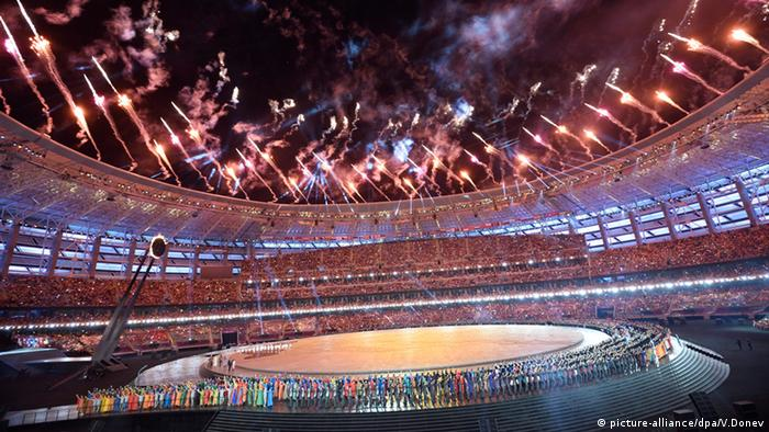 Opening ceremony in Baku