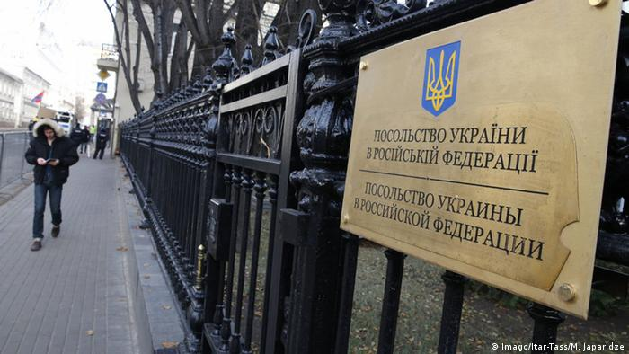 входом <b>в</b> <b>посольство