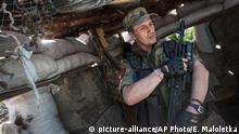 Ukraine Grenze Soldat