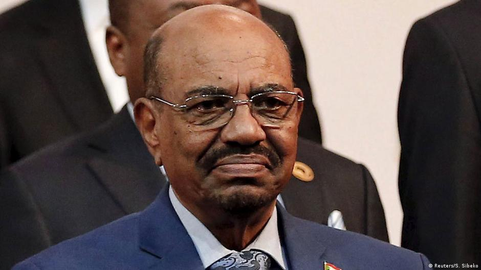 Sudan's Omar al-Bashir arrives in Khartoum to triumphant reception | DW | 15.06.2015