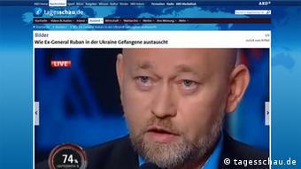 Відомий український переговірник Володимир Рубан