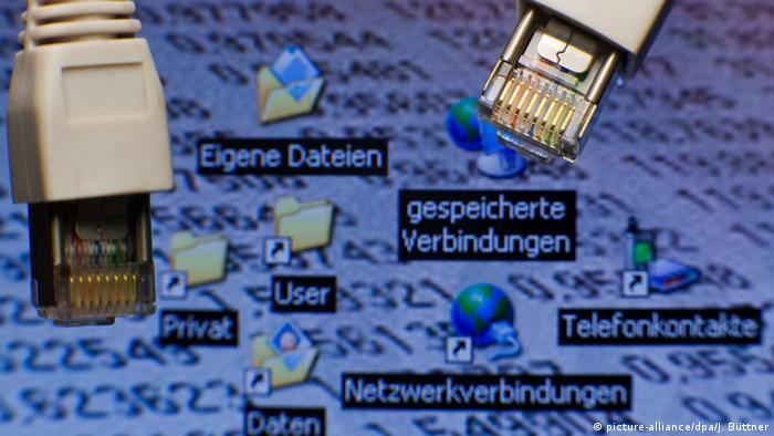 Datenschutz Reform Symbolbild