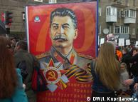 Mitovi o lažnim sovjetskim junacima