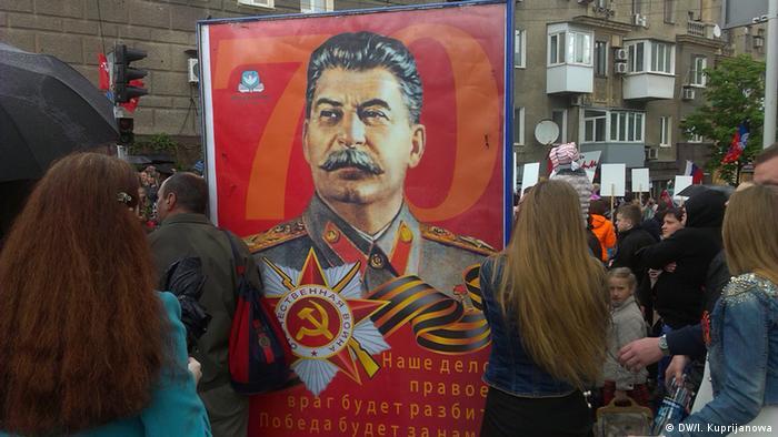 Ukraine Donezk Verkauf von UdSSR-Symbolik (DW/I. Kuprijanowa)