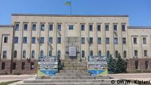 Ukraine Kirowograd Denkmal