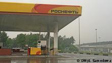 Autor: DW Korrespondent Ewlalia Samedowa Tankstelle, Rosneft, Moskau, Juni 2015