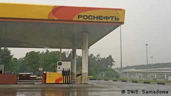 Rosneft gas station in Moscow